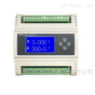 多通道電壓電流傳感器校驗檢測儀