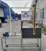 XRS-DYT021离心泵性能测定实验平台