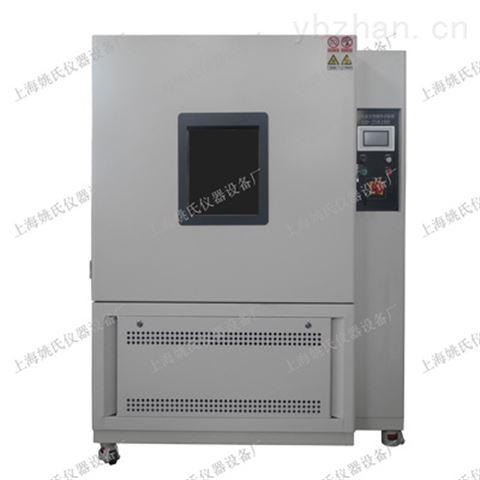 YGDW6040高低温试验箱