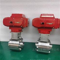 VT2BDF33A电动防爆高压对焊球阀 渗滤液双相钢球阀