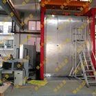HLJYZ-RJ1060绝缘子热机综合试验系统