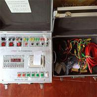 断路器机械动特性测试仪