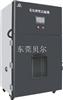 新标GB31241  电池挤压试验机