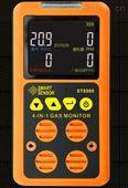 XRS-ST8900四合一气体检测仪有害