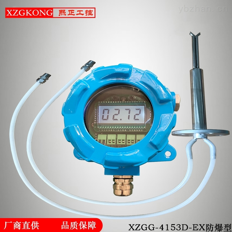 XZGG4153D-EX防爆型風速風向傳感器