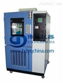 GDJW-100小型高低温交变试验箱,优质高低温交变试验箱品牌