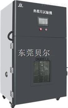 东莞贝尔BE-8103电池热滥用试验箱