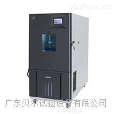广东贝尔高低温湿热试验箱