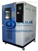 GDS-0*型温湿试验箱