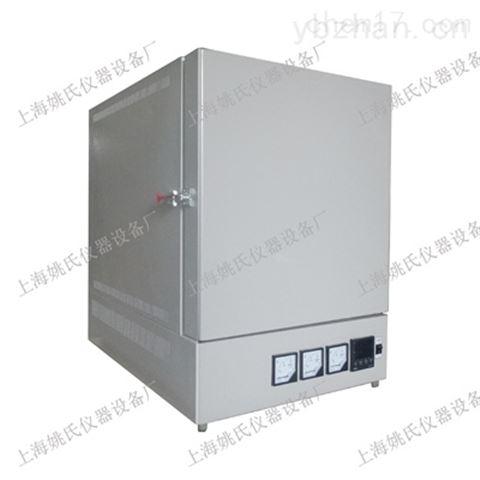 一体式数显马弗炉 箱式电阻炉