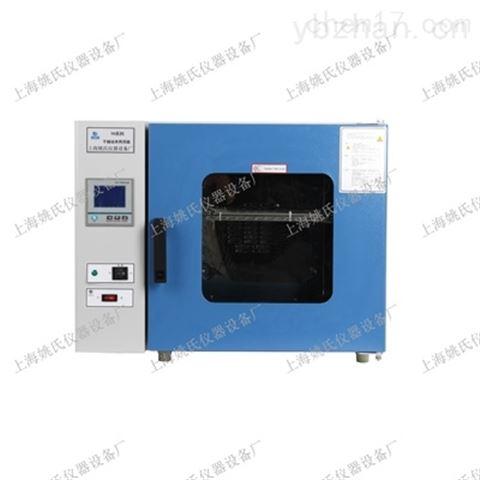 台式电热恒温鼓风干燥箱,电热烘箱,电热鼓风干燥箱