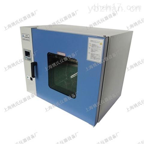 台式300度化工行业电热恒温鼓风干燥箱 电热干燥箱 烤箱 电热烘箱