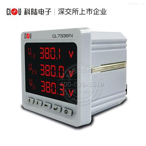 科陆三相数显电表配电站配电室用电表