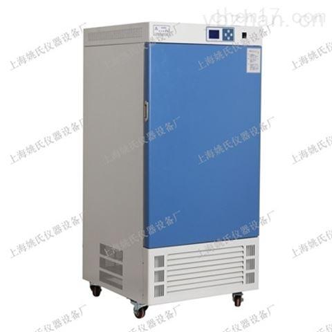 实验室 上海液晶生化培养箱