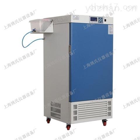 上海液晶可编程仪表恒温恒湿培养箱