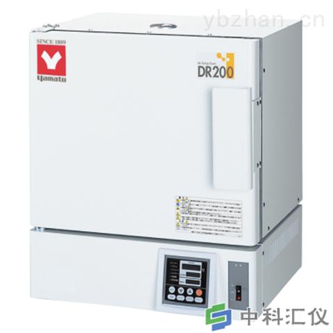 日本YAMATO雅马拓 DR210C高温干燥箱