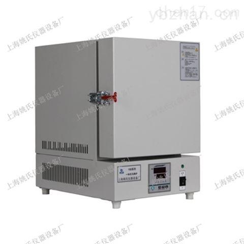 陶瓷纤维马弗炉高温电炉1200度一体式箱式超温报警电阻炉