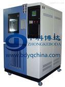 BD/GDS-100北京小型高低温湿热试验箱价格