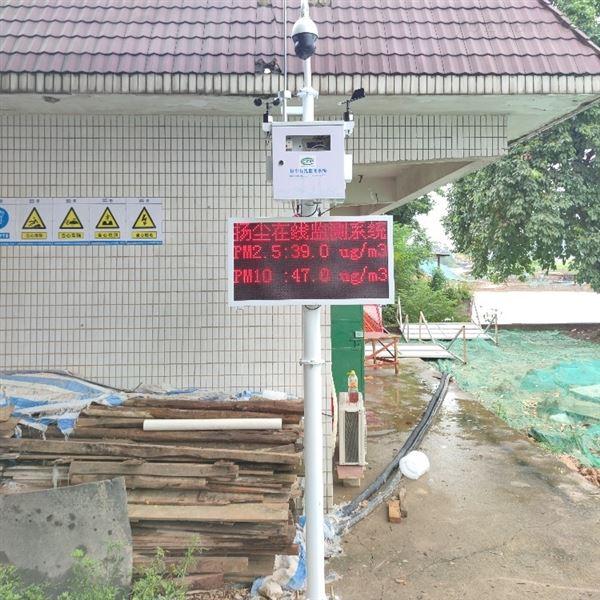 宜昌市施工现场扬尘一体化监测设备