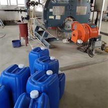 消防管道防冻液供应商
