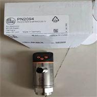 SI5000IFM光纤传感器主要作用