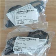V39867 8316P074原装JOUCOMATIC低功率电磁阀