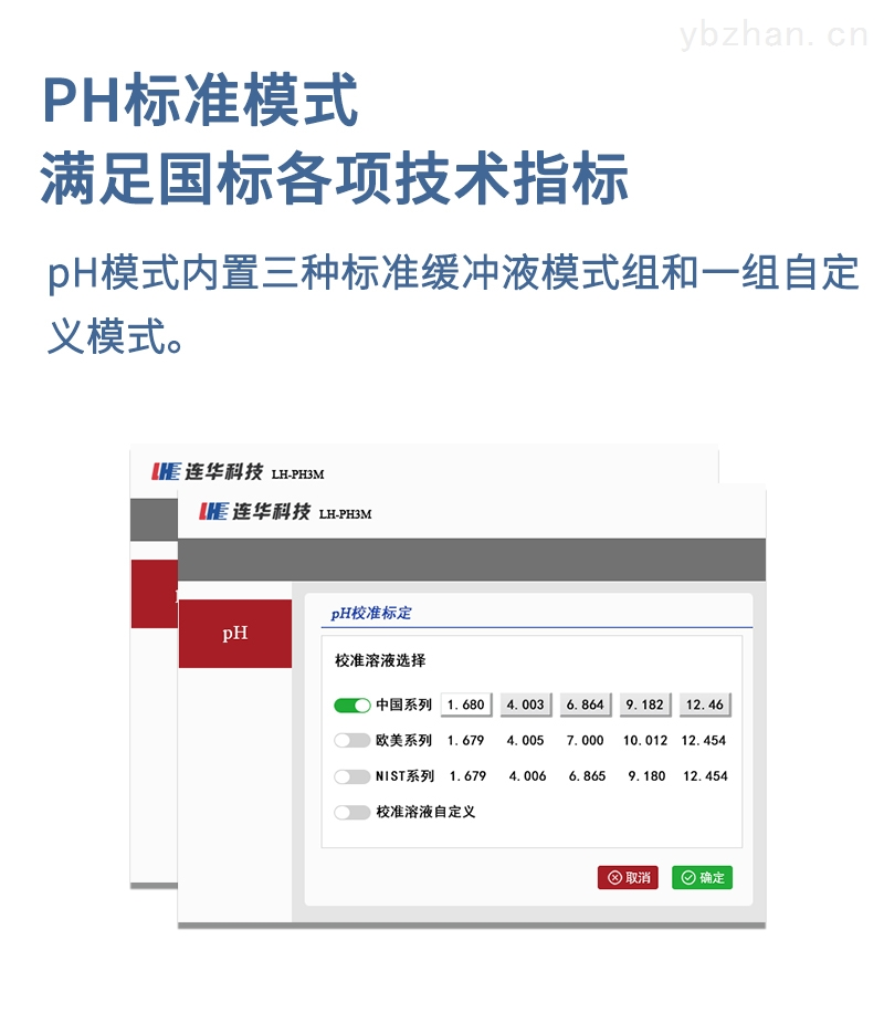 LH-PH3M_03_oquu.jpg