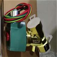 8210G015 220.50-240.60美进口8340系列ASCO电磁阀