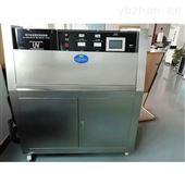 UVA-340紫外线加速老化试验箱