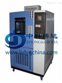 BD/GDW-100GDW-100小型高温低温试验箱
