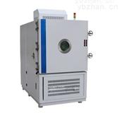 科迪高低温低气压试验箱