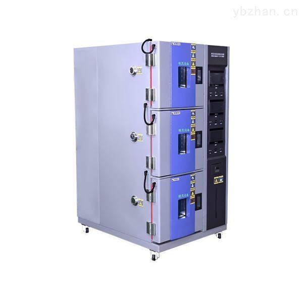 皓天品牌线性三箱式高低温湿热交变试验箱