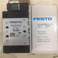 196941FESTO电磁阀产品亮点
