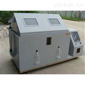 湖南长沙KD-120型盐雾试验箱价格
