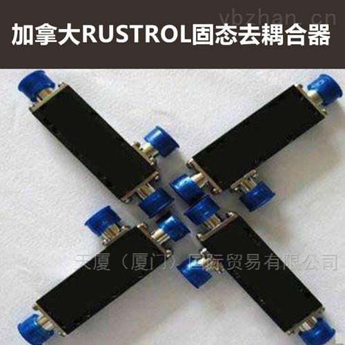 耦合器SSP-07-SL-03-A45-ATEX
