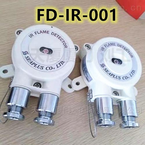 FD-IR-001 Seaplus FD-IR-001