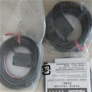 CX-44进口日本神视SUNX小型光电传感器