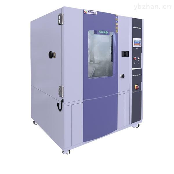 皓天航空航天可编程防水试验箱十年生产厂家