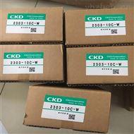 FPV-6A-6A日本CKD流量开关说明书