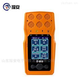 BTQ-YA-C100FT瑶安便携多种可燃有毒气体探测器