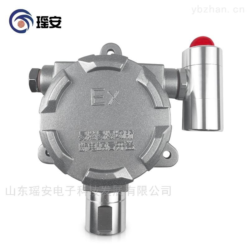 标准声光款乙烯气体检测仪气体浓度报警