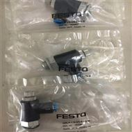 QH-1/2德费斯托FESTO球阀型号