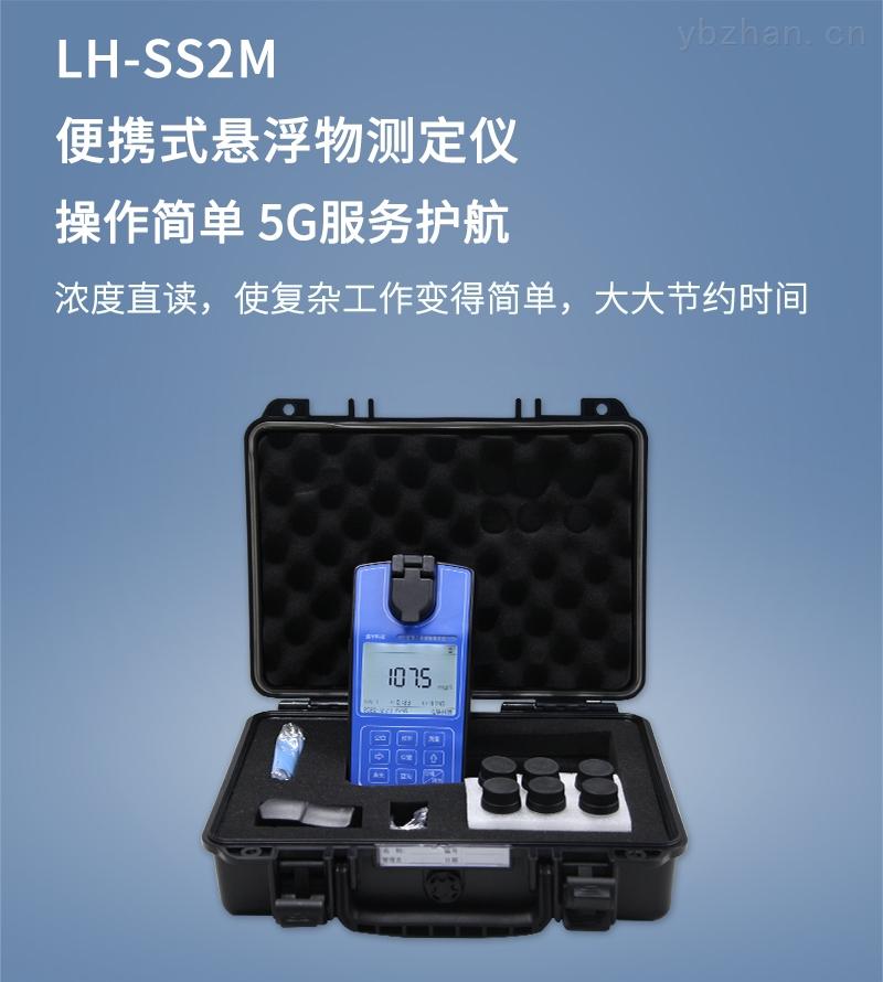 LH-SS2M_01.jpg