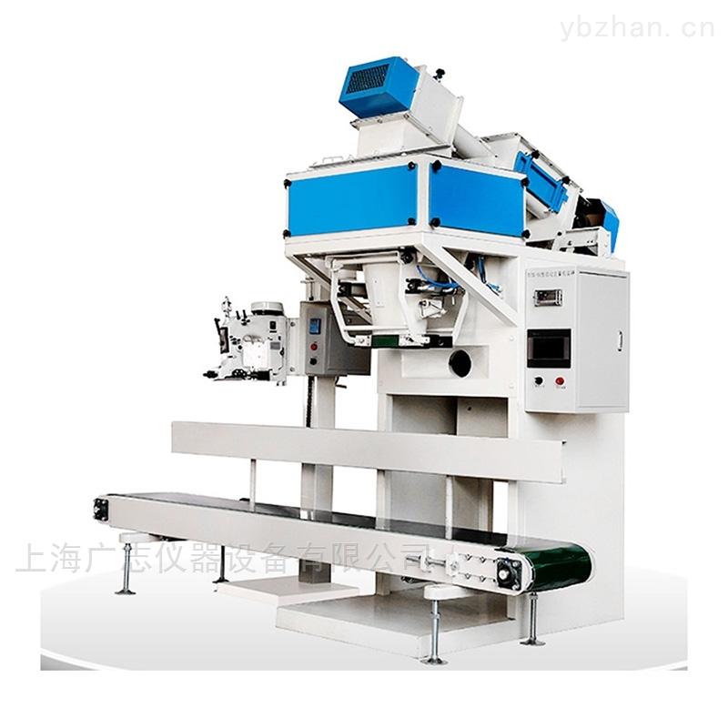 生产 干粉自动包装机自动封口称重机