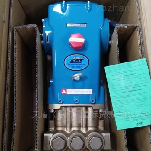 Cat柱塞泵33629配件33060