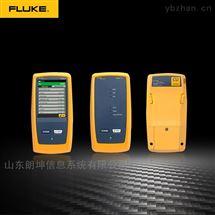 FLUKE DSX-5000 CH综合布线测试仪