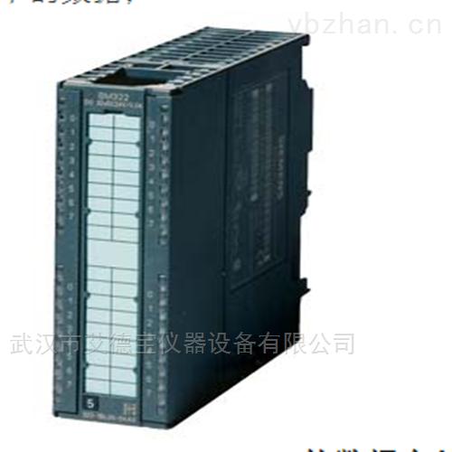 SIEMENS/西门子3ER05-0AB0安装方法