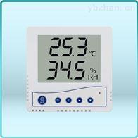 RS-WS-N0186壳液晶温湿度传感器变送器 485型