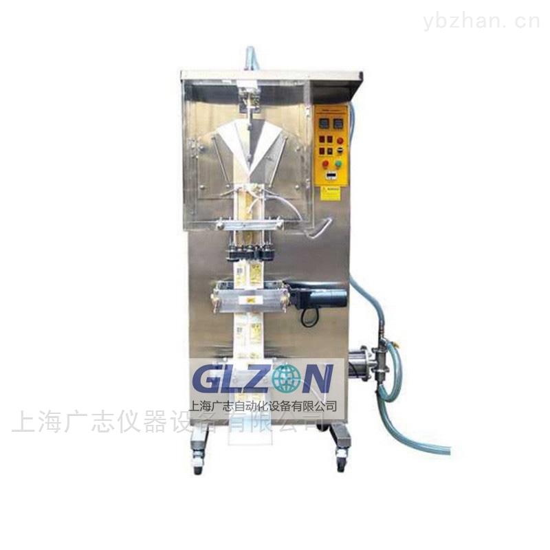 上海广志工厂供应10-80公斤饲料包装秤
