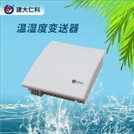 RS-WS-N01-5壁挂温湿度变送器传感器